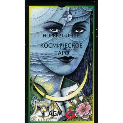 Карты Таро Cosmic Tarot Russian Edition/Космическое Таро, AGM