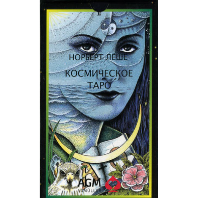 Карты Таро Cosmic Tarot Russian Edition/Космическое Таро, AGM