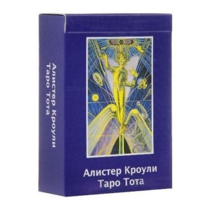 Карты Таро Tarot cards Aleister Crowley - Standard Russian Edition/Таро Тота Алистера Кроули (русское издание), AGM